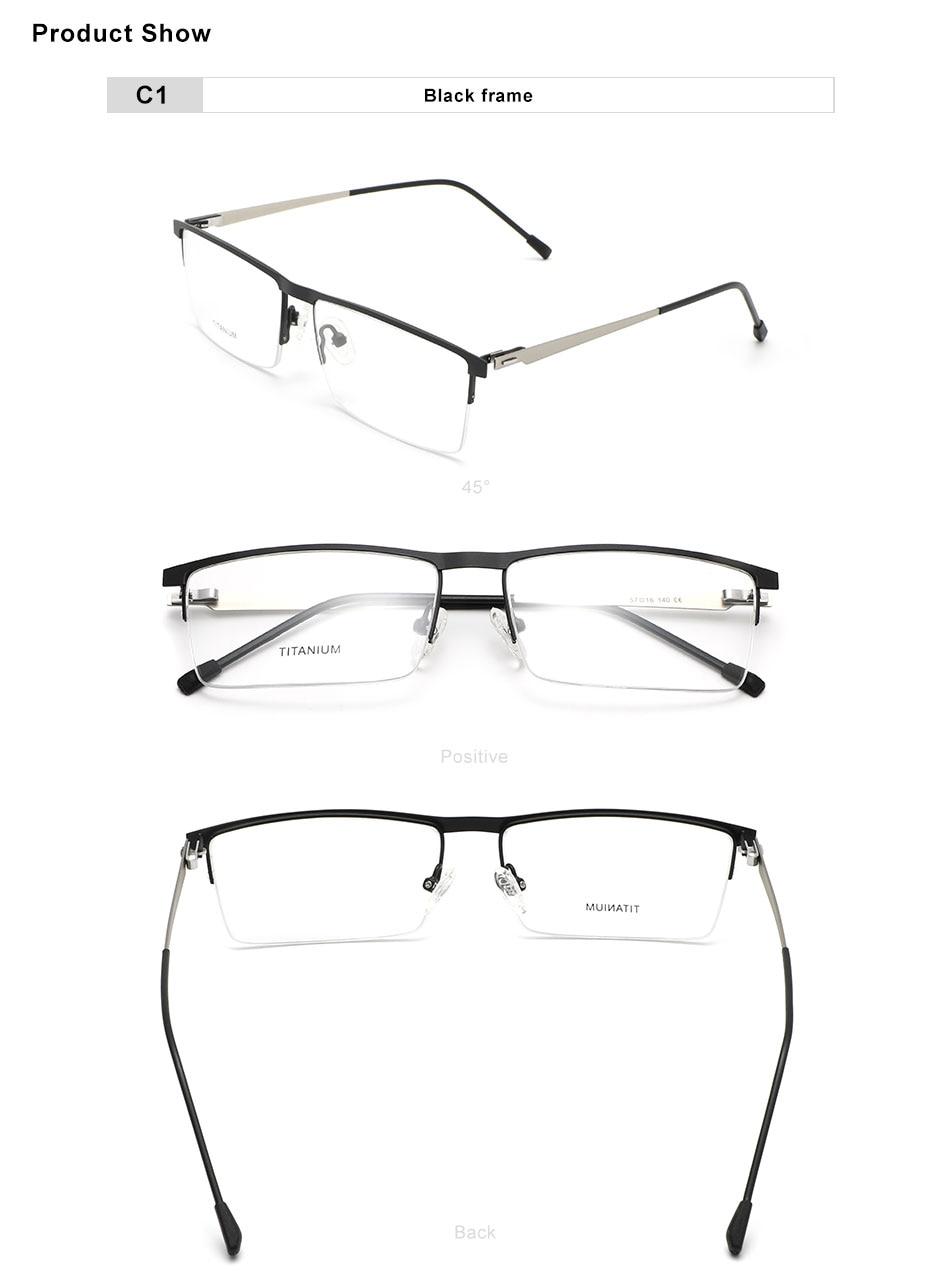 OLEY Men Titanium Alloy Glasses Frame Fashion Male Business Style Ultralight Eye Myopia Hyperopia Presbyopia Eyeglasses Y7715
