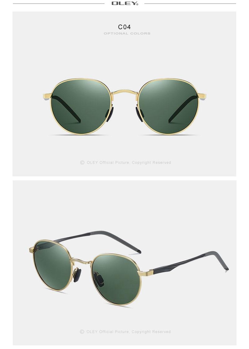 Classic Round Polarized Men's Sunglasses