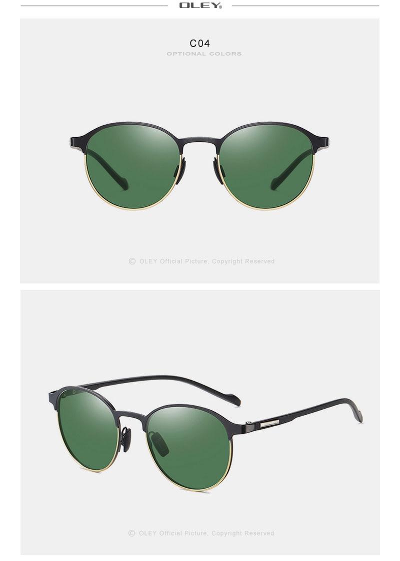 Classic Retro Reflective Sunglasses