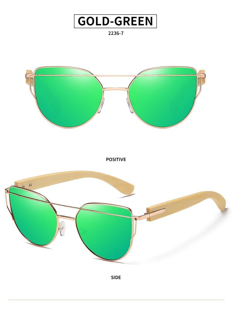 Handmade Wood Sunglasses